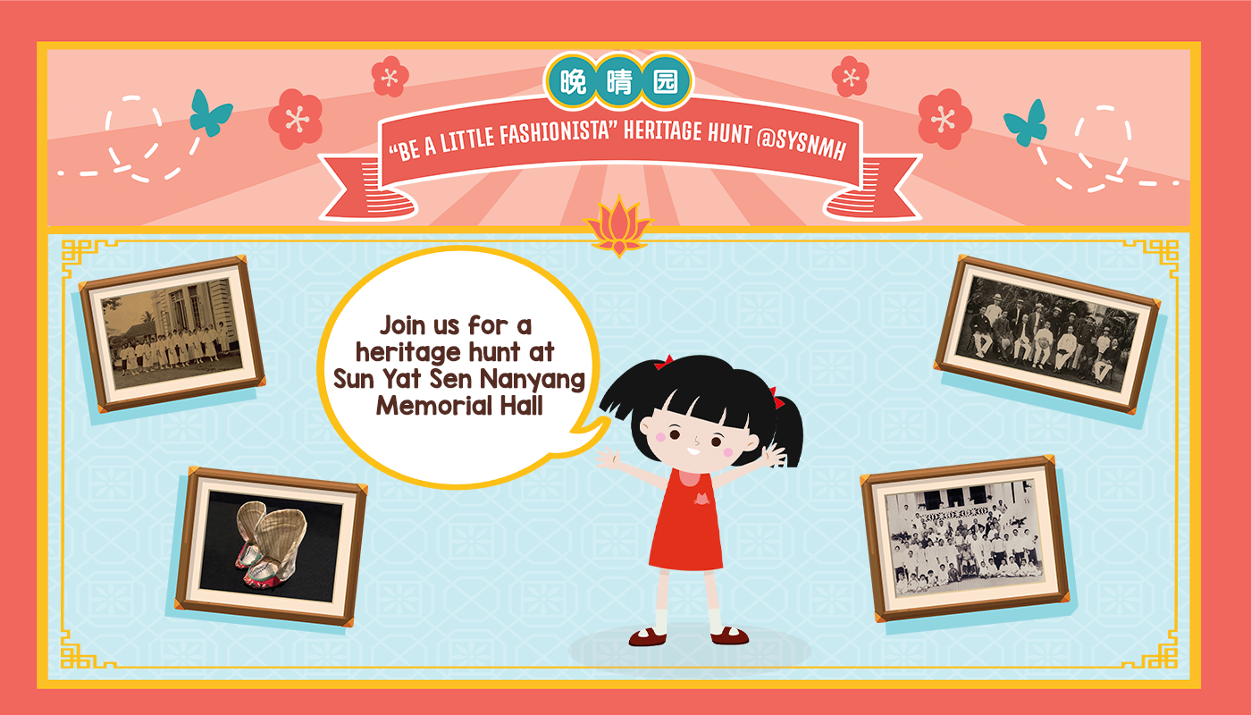 """""""Be a Little Fashionista"""" Heritage Hunt @ SYSNMH"""