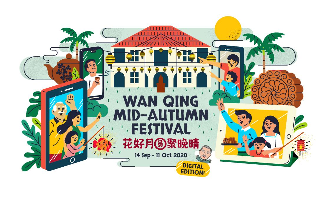 Wan Qing Mid-Autumn Festival 2020 (Digital Edition)