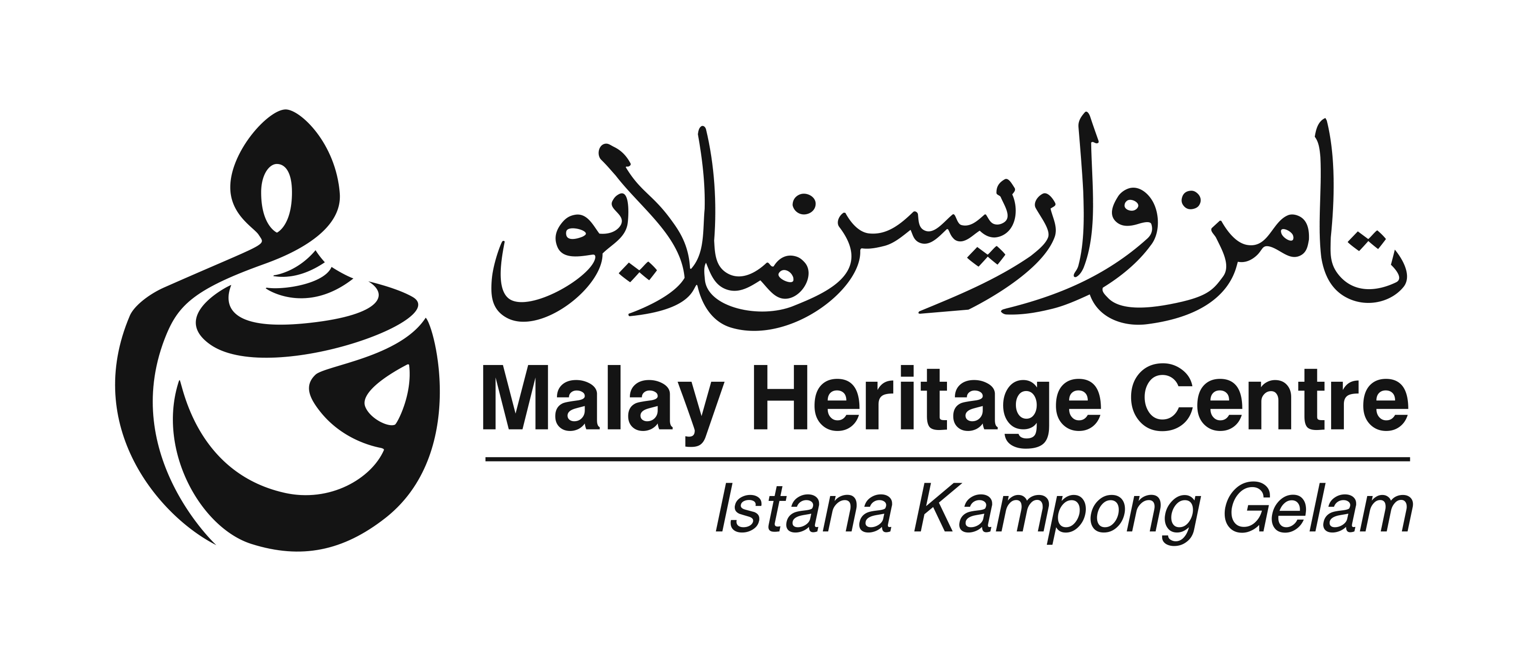 Malay Heritage Centre