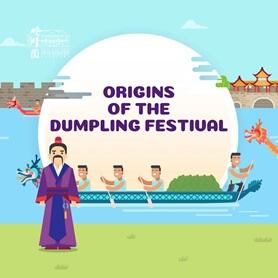 Animated Storytelling: Origins of Dumpling Festival