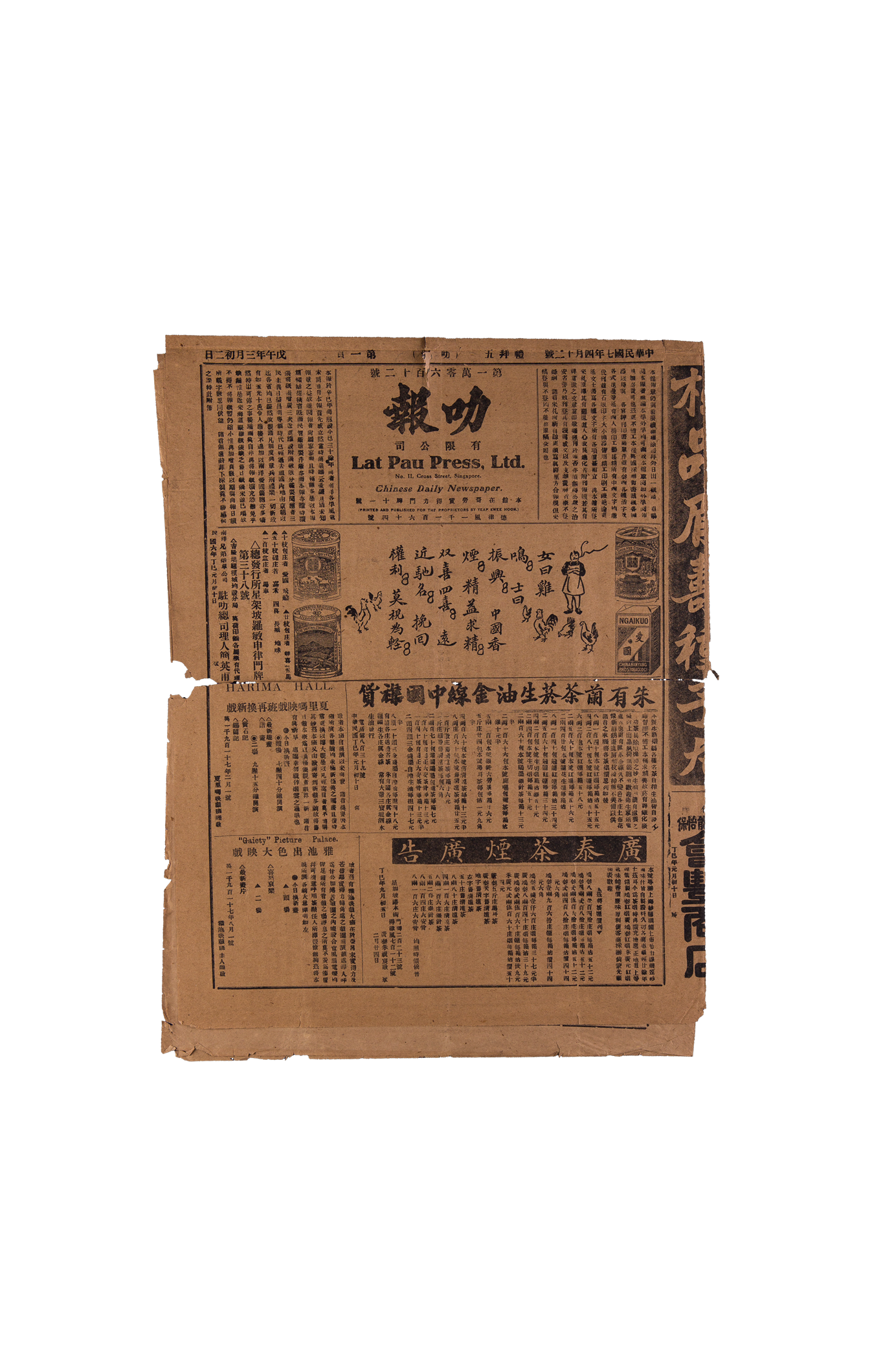 Early Chinese Newspapers