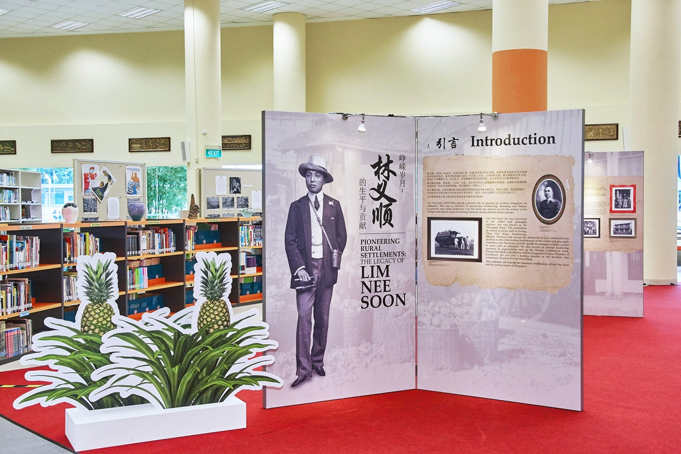 Travelling Exhibition - Pioneering Rural Settlements: The Legacy of Lim Nee Soon