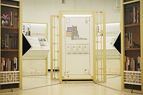 SYSNMH's Travelling Exhibitions